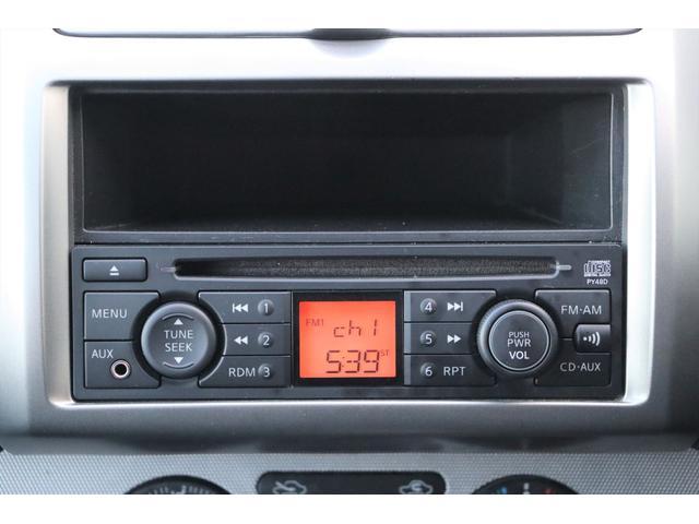 15X 1年保証付き CDデッキ AUX スマートキー 電格ミラー インテリアブラックカラー 2.7万km 修復歴なし タイミングチェーンエンジン 車検令和3年12月まで(32枚目)
