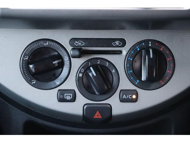15X 1年保証付き CDデッキ AUX スマートキー 電格ミラー インテリアブラックカラー 2.7万km 修復歴なし タイミングチェーンエンジン 車検令和3年12月まで(33枚目)