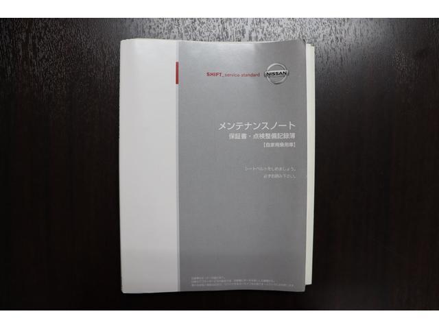15X 1年保証付き CDデッキ AUX スマートキー 電格ミラー インテリアブラックカラー 2.7万km 修復歴なし タイミングチェーンエンジン 車検令和3年12月まで(66枚目)