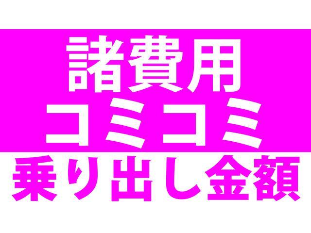 15X 1年保証付き CDデッキ AUX スマートキー 電格ミラー インテリアブラックカラー 2.7万km 修復歴なし タイミングチェーンエンジン 車検令和3年12月まで(69枚目)