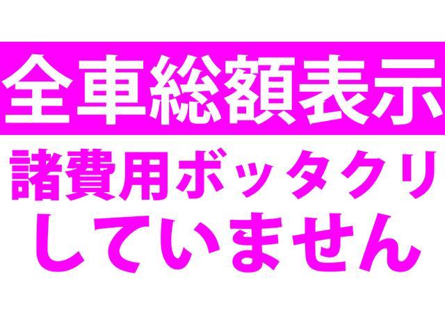 15X 1年保証付き CDデッキ AUX スマートキー 電格ミラー インテリアブラックカラー 2.7万km 修復歴なし タイミングチェーンエンジン 車検令和3年12月まで(70枚目)