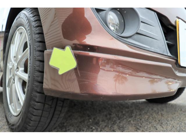 Gリミテッド 1年保証付き CDデッキ ETC スマートキー 内装ネイビーカラー 5.5万キロ台 修復歴なし タイミングチェーンエンジン 車検令和4年7月まで(16枚目)