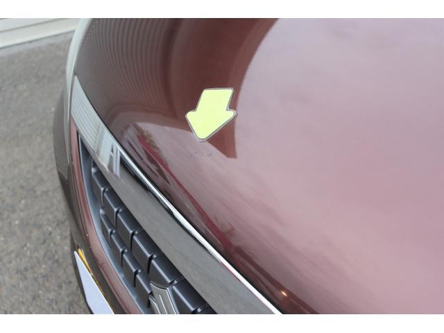Gリミテッド 1年保証付き CDデッキ ETC スマートキー 内装ネイビーカラー 5.5万キロ台 修復歴なし タイミングチェーンエンジン 車検令和4年7月まで(19枚目)