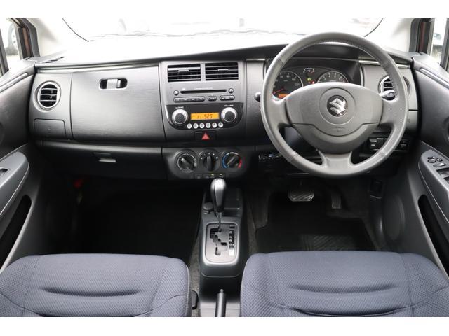 Gリミテッド 1年保証付き CDデッキ ETC スマートキー 内装ネイビーカラー 5.5万キロ台 修復歴なし タイミングチェーンエンジン 車検令和4年7月まで(22枚目)