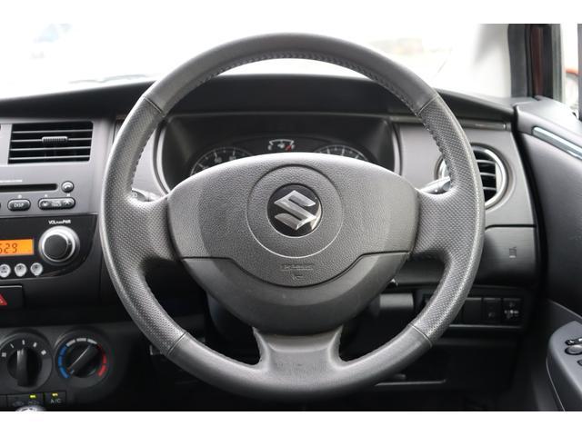 Gリミテッド 1年保証付き CDデッキ ETC スマートキー 内装ネイビーカラー 5.5万キロ台 修復歴なし タイミングチェーンエンジン 車検令和4年7月まで(23枚目)