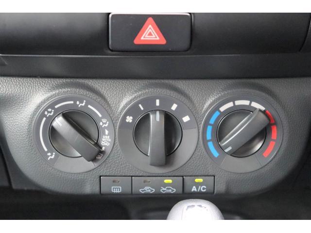 Gリミテッド 1年保証付き CDデッキ ETC スマートキー 内装ネイビーカラー 5.5万キロ台 修復歴なし タイミングチェーンエンジン 車検令和4年7月まで(25枚目)