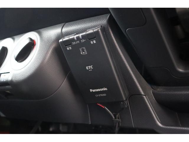 Gリミテッド 1年保証付き CDデッキ ETC スマートキー 内装ネイビーカラー 5.5万キロ台 修復歴なし タイミングチェーンエンジン 車検令和4年7月まで(26枚目)