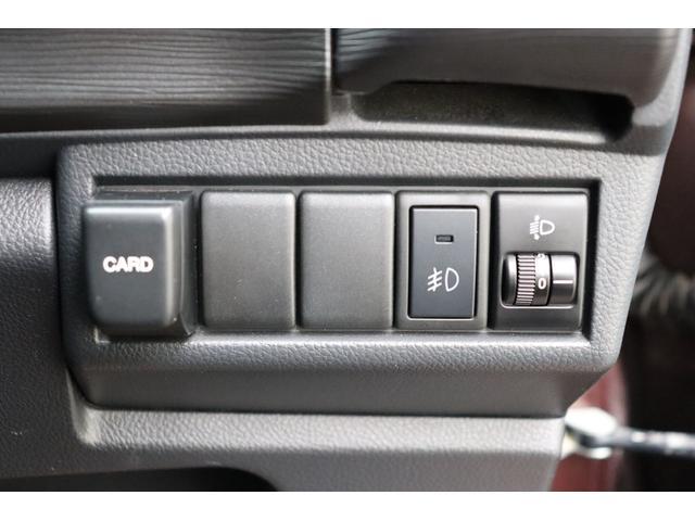 Gリミテッド 1年保証付き CDデッキ ETC スマートキー 内装ネイビーカラー 5.5万キロ台 修復歴なし タイミングチェーンエンジン 車検令和4年7月まで(27枚目)