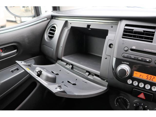 Gリミテッド 1年保証付き CDデッキ ETC スマートキー 内装ネイビーカラー 5.5万キロ台 修復歴なし タイミングチェーンエンジン 車検令和4年7月まで(29枚目)