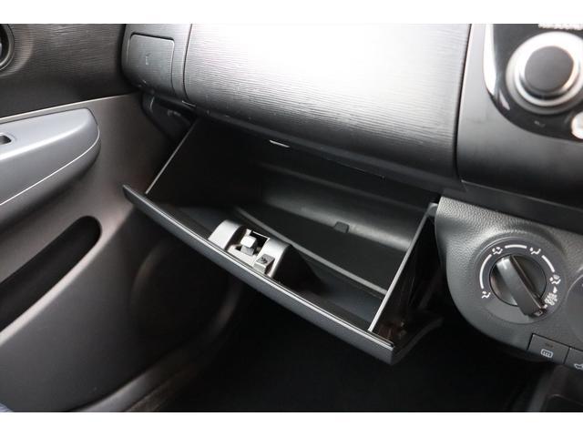 Gリミテッド 1年保証付き CDデッキ ETC スマートキー 内装ネイビーカラー 5.5万キロ台 修復歴なし タイミングチェーンエンジン 車検令和4年7月まで(34枚目)