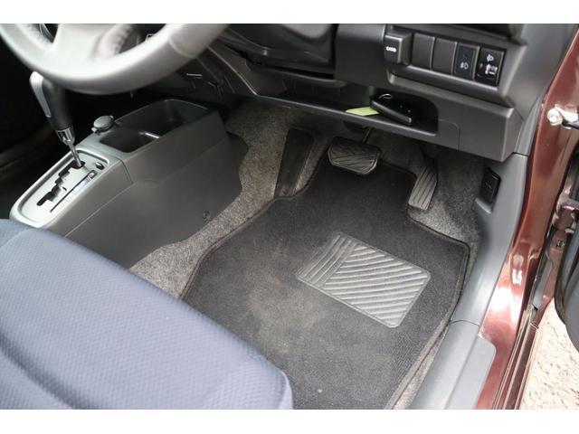 Gリミテッド 1年保証付き CDデッキ ETC スマートキー 内装ネイビーカラー 5.5万キロ台 修復歴なし タイミングチェーンエンジン 車検令和4年7月まで(37枚目)