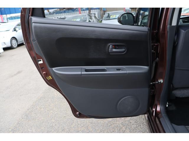 Gリミテッド 1年保証付き CDデッキ ETC スマートキー 内装ネイビーカラー 5.5万キロ台 修復歴なし タイミングチェーンエンジン 車検令和4年7月まで(49枚目)