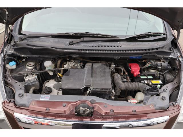Gリミテッド 1年保証付き CDデッキ ETC スマートキー 内装ネイビーカラー 5.5万キロ台 修復歴なし タイミングチェーンエンジン 車検令和4年7月まで(53枚目)