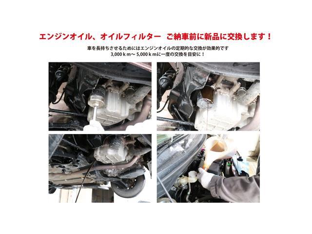 Gリミテッド 1年保証付き CDデッキ ETC スマートキー 内装ネイビーカラー 5.5万キロ台 修復歴なし タイミングチェーンエンジン 車検令和4年7月まで(63枚目)
