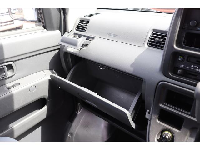 DX 1年保証付き 4WD 4ナンバー バン ハイルーフ ラジオデッキ 頭上収納 荷室LEDランプ 鍵 キーレスリモコン タイミングチェーンエンジン 車検令和4年3月まで(40枚目)