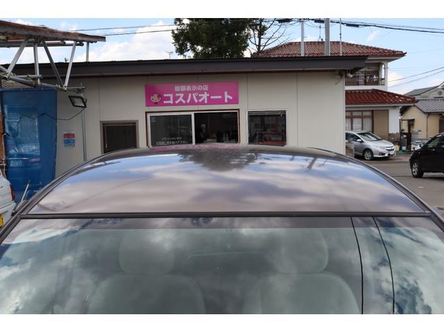 C 1年保証付き CDデッキ AUX 夏タイヤ 3.5万キロ 内装ベージュカラー 車検令和5年6月まで(8枚目)