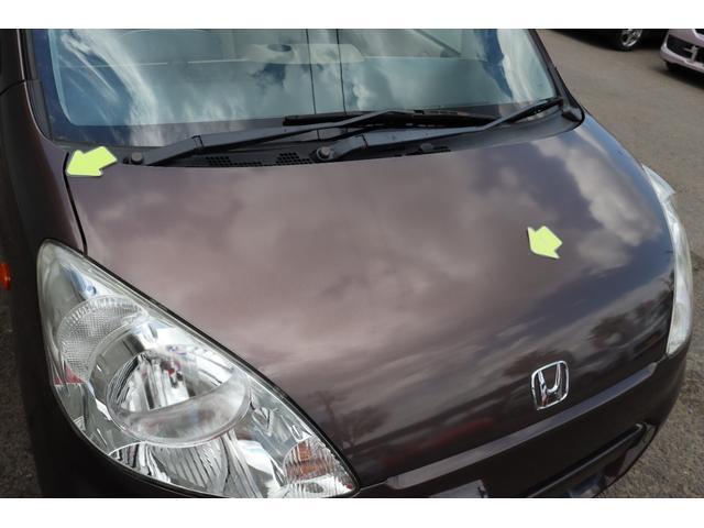 C 1年保証付き CDデッキ AUX 夏タイヤ 3.5万キロ 内装ベージュカラー 車検令和5年6月まで(16枚目)