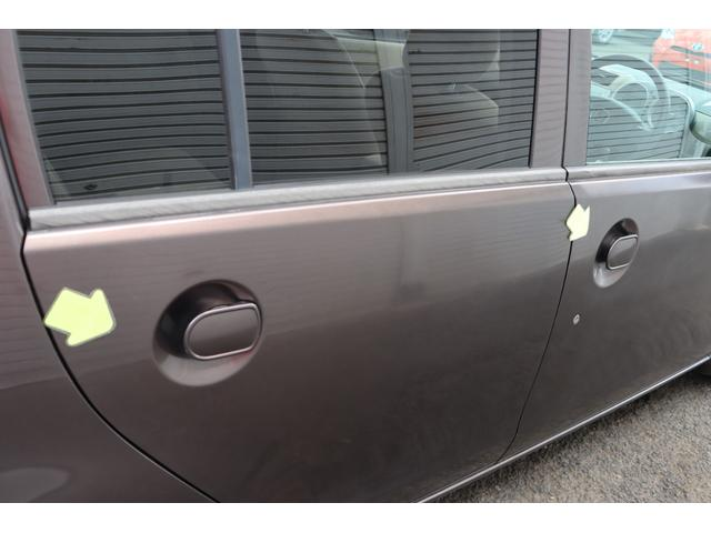 C 1年保証付き CDデッキ AUX 夏タイヤ 3.5万キロ 内装ベージュカラー 車検令和5年6月まで(17枚目)