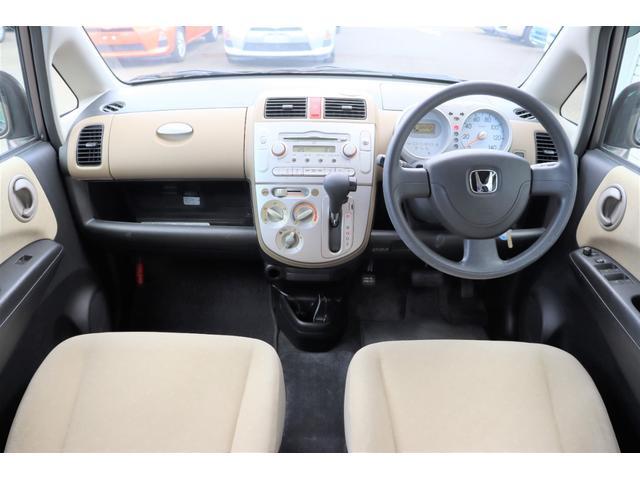 C 1年保証付き CDデッキ AUX 夏タイヤ 3.5万キロ 内装ベージュカラー 車検令和5年6月まで(22枚目)