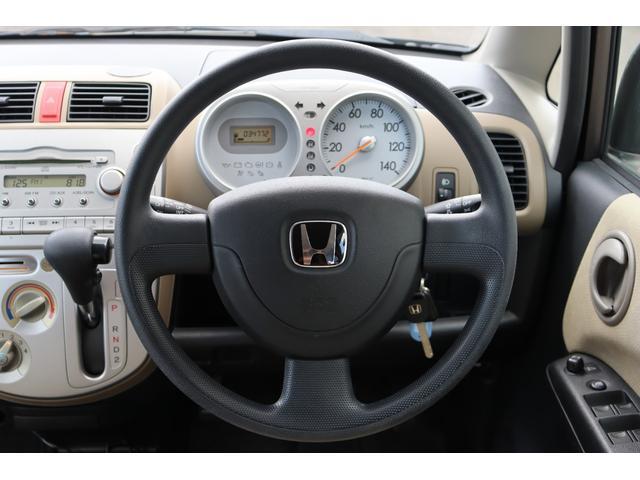 C 1年保証付き CDデッキ AUX 夏タイヤ 3.5万キロ 内装ベージュカラー 車検令和5年6月まで(23枚目)