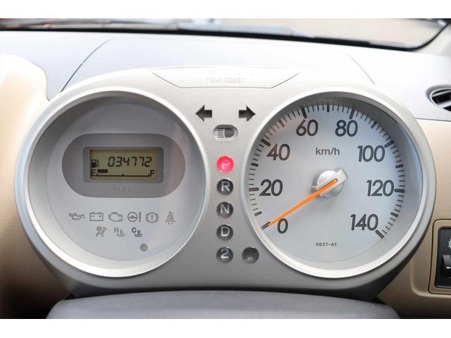 C 1年保証付き CDデッキ AUX 夏タイヤ 3.5万キロ 内装ベージュカラー 車検令和5年6月まで(24枚目)