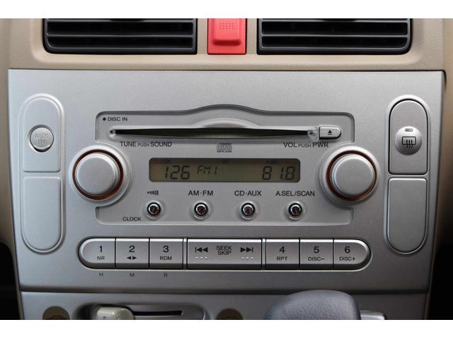 C 1年保証付き CDデッキ AUX 夏タイヤ 3.5万キロ 内装ベージュカラー 車検令和5年6月まで(25枚目)