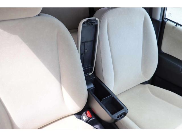 C 1年保証付き CDデッキ AUX 夏タイヤ 3.5万キロ 内装ベージュカラー 車検令和5年6月まで(31枚目)