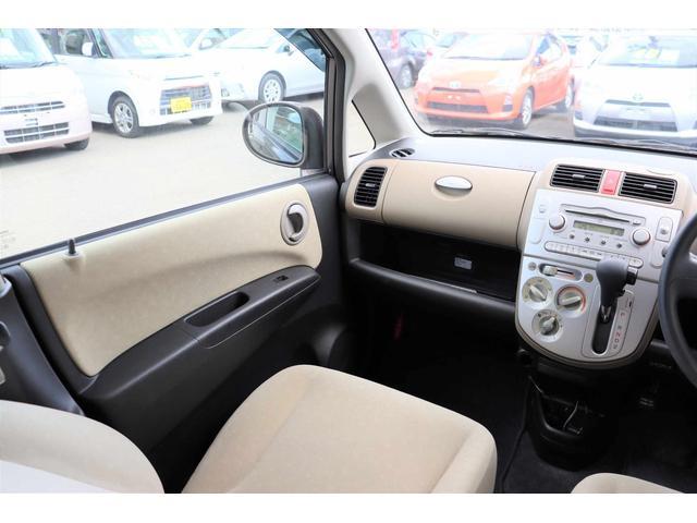 C 1年保証付き CDデッキ AUX 夏タイヤ 3.5万キロ 内装ベージュカラー 車検令和5年6月まで(33枚目)
