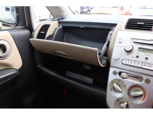 C 1年保証付き CDデッキ AUX 夏タイヤ 3.5万キロ 内装ベージュカラー 車検令和5年6月まで(34枚目)