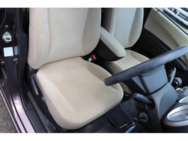 C 1年保証付き CDデッキ AUX 夏タイヤ 3.5万キロ 内装ベージュカラー 車検令和5年6月まで(36枚目)