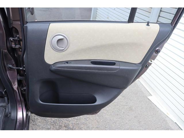 C 1年保証付き CDデッキ AUX 夏タイヤ 3.5万キロ 内装ベージュカラー 車検令和5年6月まで(38枚目)