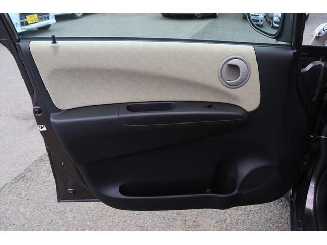 C 1年保証付き CDデッキ AUX 夏タイヤ 3.5万キロ 内装ベージュカラー 車検令和5年6月まで(42枚目)