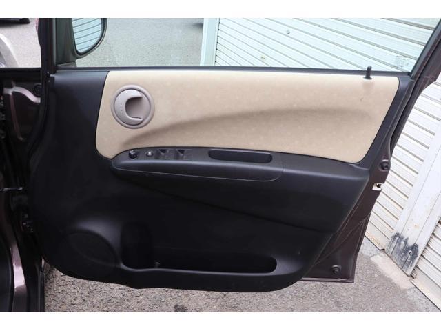 C 1年保証付き CDデッキ AUX 夏タイヤ 3.5万キロ 内装ベージュカラー 車検令和5年6月まで(46枚目)