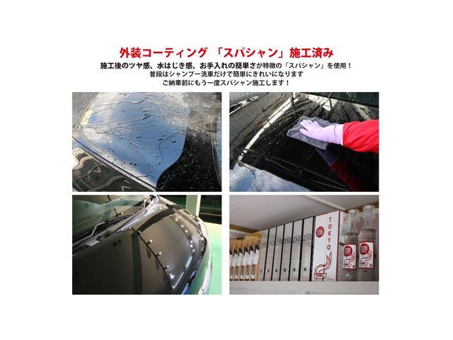C 1年保証付き CDデッキ AUX 夏タイヤ 3.5万キロ 内装ベージュカラー 車検令和5年6月まで(64枚目)