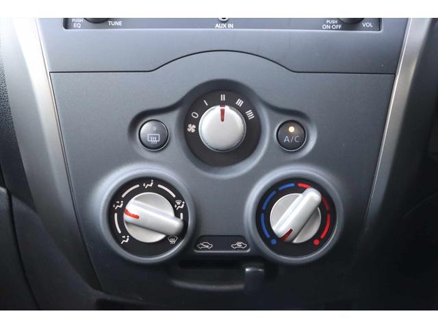 X ラジオデッキ AUX アイドリングストップ スマートキー スペアキー 電格ミラー 冬タイヤ 夏タイヤ車載 内装ツートン 1.3万キロ 修復歴なし タイミングチェーンエンジン 車検令和5年6月まで(33枚目)