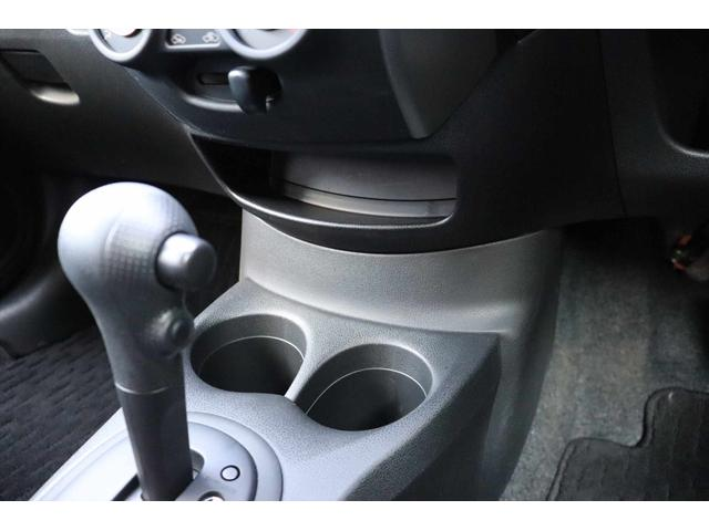X ラジオデッキ AUX アイドリングストップ スマートキー スペアキー 電格ミラー 冬タイヤ 夏タイヤ車載 内装ツートン 1.3万キロ 修復歴なし タイミングチェーンエンジン 車検令和5年6月まで(38枚目)