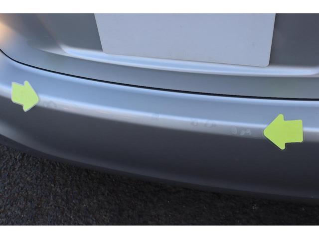 F スマートストップパッケージ 1年保証 CDデッキ AUX 電格ミラー 夏タイヤ 冬タイヤ車載 キーレスキー スペアキー 修復歴なし タイミングチェーンエンジン 車検R5年9月まで(21枚目)