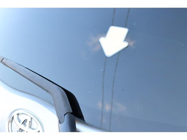 F スマートストップパッケージ 1年保証 CDデッキ AUX 電格ミラー 夏タイヤ 冬タイヤ車載 キーレスキー スペアキー 修復歴なし タイミングチェーンエンジン 車検R5年9月まで(22枚目)