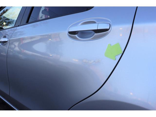 F スマートストップパッケージ 1年保証 CDデッキ AUX 電格ミラー 夏タイヤ 冬タイヤ車載 キーレスキー スペアキー 修復歴なし タイミングチェーンエンジン 車検R5年9月まで(23枚目)