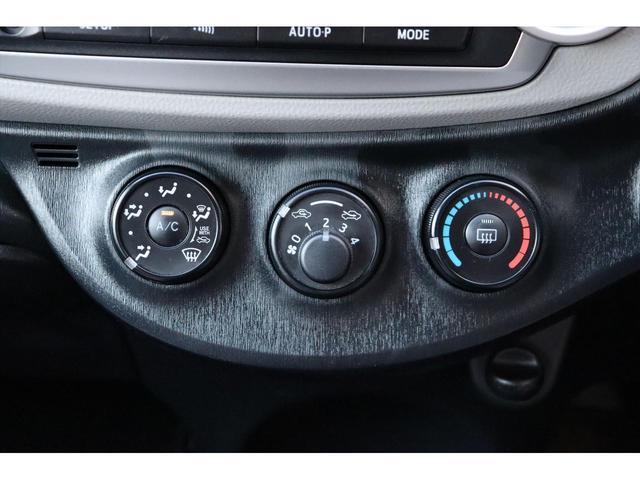 F スマートストップパッケージ 1年保証 CDデッキ AUX 電格ミラー 夏タイヤ 冬タイヤ車載 キーレスキー スペアキー 修復歴なし タイミングチェーンエンジン 車検R5年9月まで(34枚目)
