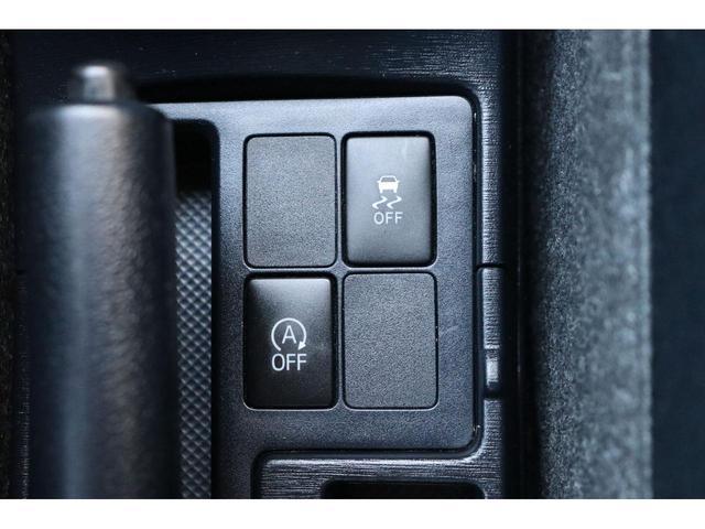 F スマートストップパッケージ 1年保証 CDデッキ AUX 電格ミラー 夏タイヤ 冬タイヤ車載 キーレスキー スペアキー 修復歴なし タイミングチェーンエンジン 車検R5年9月まで(35枚目)