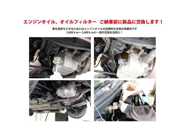 F スマートストップパッケージ 1年保証 CDデッキ AUX 電格ミラー 夏タイヤ 冬タイヤ車載 キーレスキー スペアキー 修復歴なし タイミングチェーンエンジン 車検R5年9月まで(75枚目)