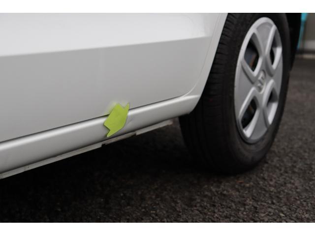 S 1年保証付き レーダーブレーキサポート装着車 運転席シートヒーター付き CDデッキ ETC 電格ミラー キーレスキー アイドリングSTOP タイミングチェーンエンジン 修復歴なし 車検令和5年9月まで(18枚目)