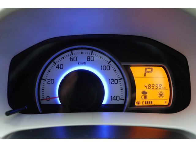 S 1年保証付き レーダーブレーキサポート装着車 運転席シートヒーター付き CDデッキ ETC 電格ミラー キーレスキー アイドリングSTOP タイミングチェーンエンジン 修復歴なし 車検令和5年9月まで(24枚目)