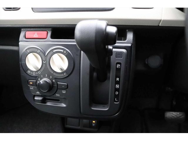 S 1年保証付き レーダーブレーキサポート装着車 運転席シートヒーター付き CDデッキ ETC 電格ミラー キーレスキー アイドリングSTOP タイミングチェーンエンジン 修復歴なし 車検令和5年9月まで(27枚目)