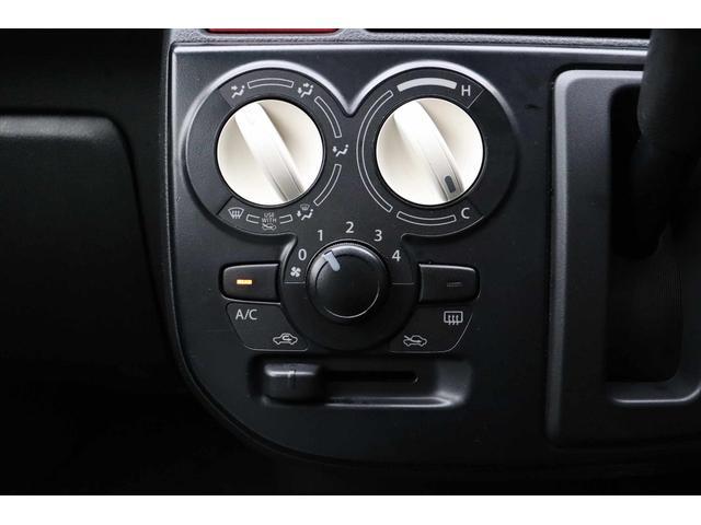 S 1年保証付き レーダーブレーキサポート装着車 運転席シートヒーター付き CDデッキ ETC 電格ミラー キーレスキー アイドリングSTOP タイミングチェーンエンジン 修復歴なし 車検令和5年9月まで(28枚目)