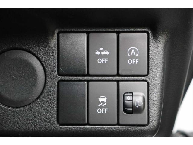 S 1年保証付き レーダーブレーキサポート装着車 運転席シートヒーター付き CDデッキ ETC 電格ミラー キーレスキー アイドリングSTOP タイミングチェーンエンジン 修復歴なし 車検令和5年9月まで(29枚目)