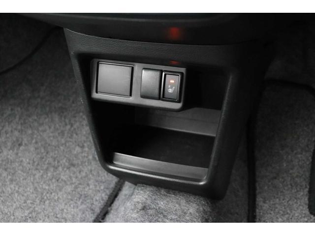 S 1年保証付き レーダーブレーキサポート装着車 運転席シートヒーター付き CDデッキ ETC 電格ミラー キーレスキー アイドリングSTOP タイミングチェーンエンジン 修復歴なし 車検令和5年9月まで(31枚目)