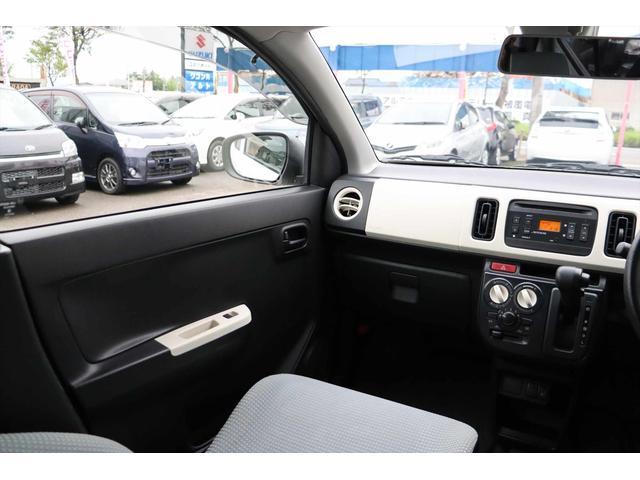 S 1年保証付き レーダーブレーキサポート装着車 運転席シートヒーター付き CDデッキ ETC 電格ミラー キーレスキー アイドリングSTOP タイミングチェーンエンジン 修復歴なし 車検令和5年9月まで(36枚目)