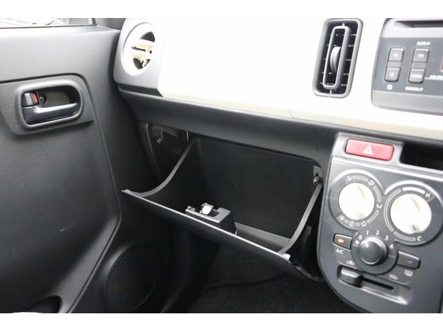 S 1年保証付き レーダーブレーキサポート装着車 運転席シートヒーター付き CDデッキ ETC 電格ミラー キーレスキー アイドリングSTOP タイミングチェーンエンジン 修復歴なし 車検令和5年9月まで(37枚目)